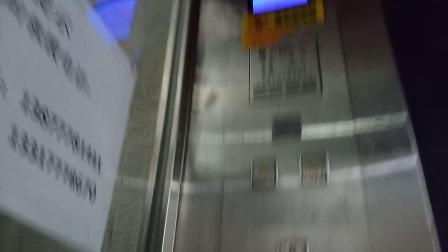 东方大厦无机房观光电梯5-1(右边内呼按不了)
