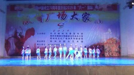 舞蹈:《雏鹰展翅》  梧州陈二哥录制