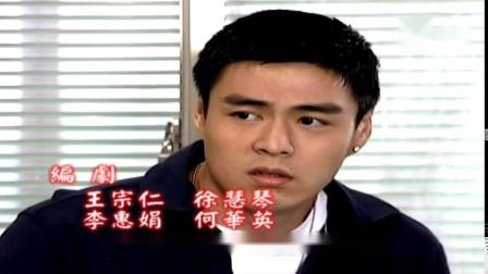 台湾台视《再见阿郎》片头曲《阿郎》