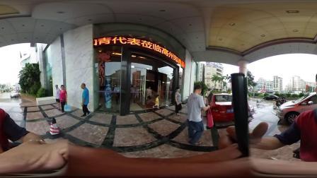热烈欢迎全国知青代表莅临高州知青荔枝文化节