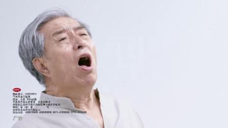 气血康-功效篇_60s