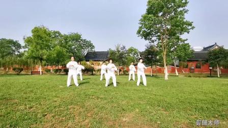 句容武术协会演练国家推广竞赛套路八法五步