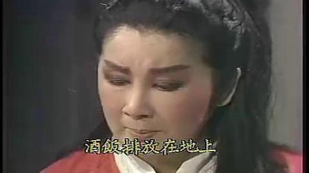 杨丽花歌仔戏七侠五义-柳燕娘曲调