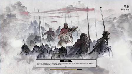 [杰哥解说]全面战争三国新手教学第一期基础知识