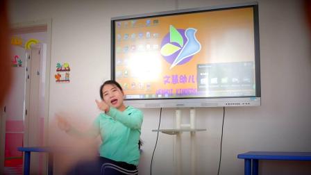 盘锦市双台子区文慧幼儿园