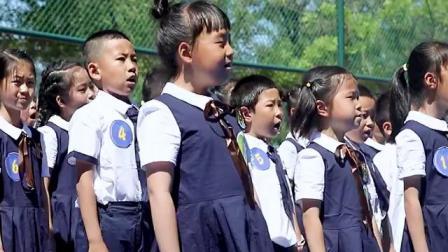"""营口市站前区红旗小学一年十三班 """"我们的六一"""" 趣味运动会"""