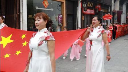 黄山市徽州区爱尚旗袍队迎祖国七十华诞大型爱国活动集锦