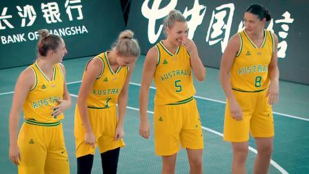 亚洲杯女篮冠军澳大利亚精彩集锦