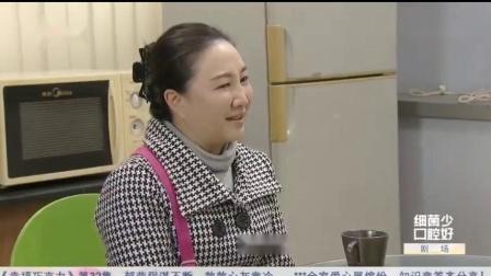 2019.06.02外来媳妇本地郎——假装在忙碌(上)