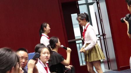 2019.6.2千岛湖建兰中学离队入团仪式