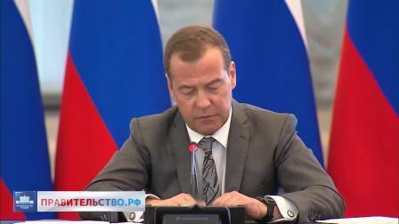 События недели - Правительство России [2019.05.31]