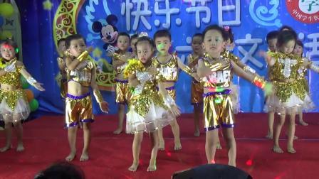 """雷州市唐家镇培蕾幼儿园庆祝""""六一""""文艺汇演"""