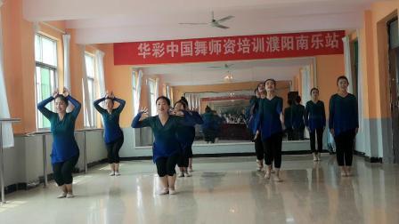 南乐红舞鞋 华彩中国舞师资培训1-3级 大声唱歌