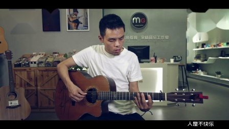 芒果吉他《我真的受伤了》原版吉他弹唱