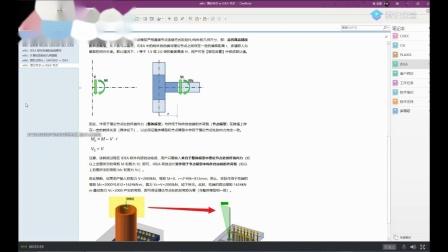 IDEA功能介绍02:钢结构构件