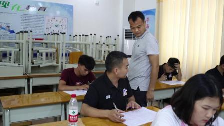 2019年湛江市篮球裁判员培训班
