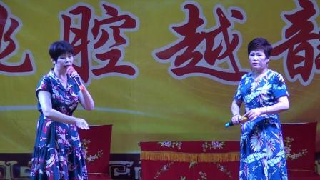 08越剧《汉文皇后》亚芳 芝仙