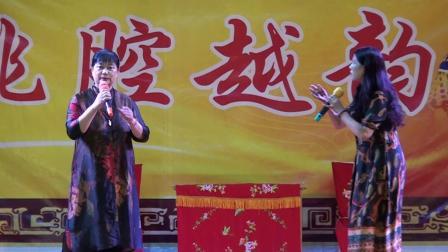 10越剧《盘夫》卢智华 张彩月