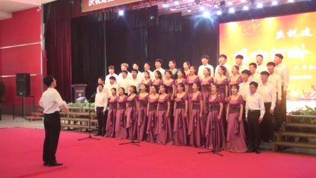 庆祝建国70周年 唱响河外 畅想未来 合唱大赛:音乐学院《祖国不会忘记》