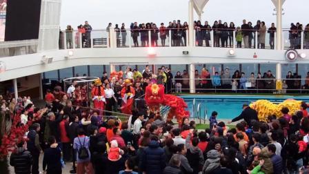 【游轮上的视频】喜悦号邮轮---舞狮表演