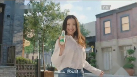 【中国大陆广告】伊利植选豆乳2019年广告(4)(倪妮代言)