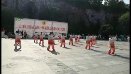 淮安市太极八法五步拳比赛优胜队——钵池山游船码头健身气功站点