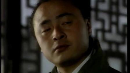 新七侠五义38魂断逆水潭