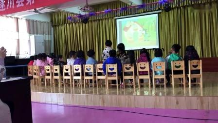 中班展示课《三只小猪》(遂川县第一期幼儿园团长论坛)