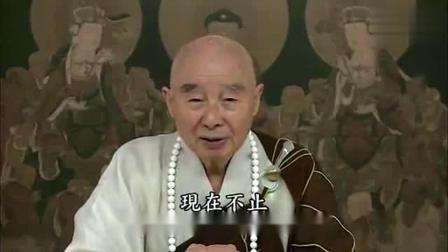 淨空法師: 惠能大师是佛法里的天才,不是一般人可以学的
