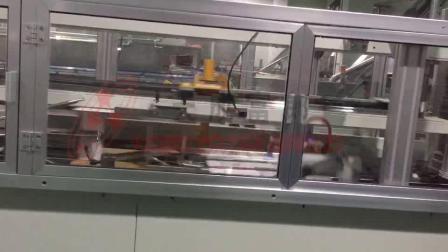 天成富郎高速开箱机