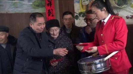 张灿王婧2019年正月初四婚礼