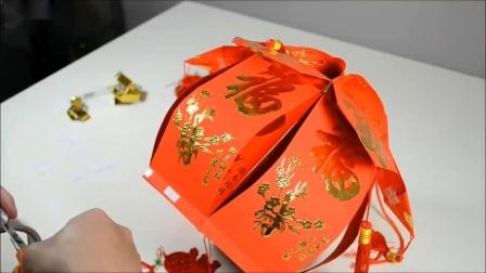手工DIY:用红包做出新年灯笼!