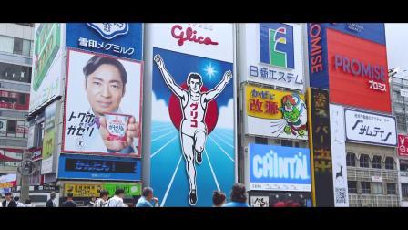 【日本旅行Vlog】跟着我一起到大阪逛吃逛吃!By DJI Osmo Pocket