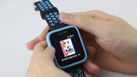 读书郎电话手表A5使用教程—手表篇