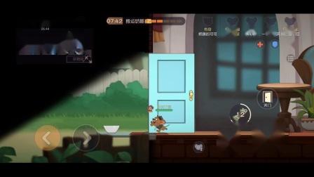 猫和老鼠,游戏体验简直爆表,捉鼠高手汤姆。