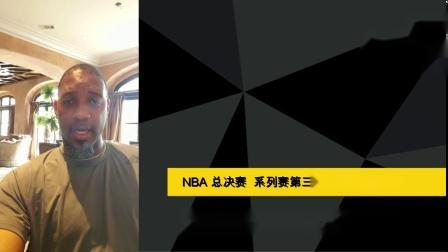 NBA总决赛 系列赛第三场 – 猛龙 @ 勇士