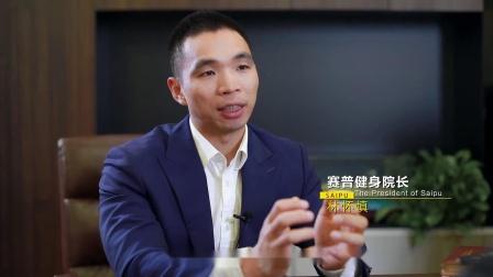 3-8赛普与北京体育大学合作共同出版《赛普健身私人教练》教材