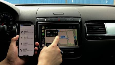大众途锐高配8寸屏升级无线CarPlay演示