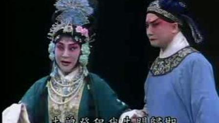 1999 西厢记长亭送别杨淑蕊