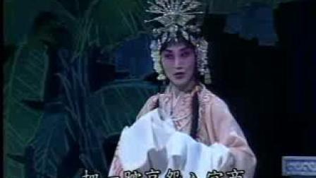 1999西厢记琴心张萍