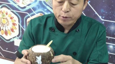 沈阳魔厨酸奶水果捞培训班大师详解椰子酸奶制作技巧。