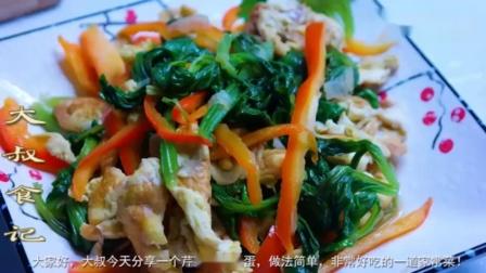 芹菜叶好吃做法,加2个鸡蛋,香喷喷好吃,大人孩子都爱吃!