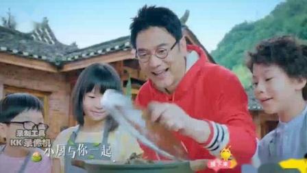 粽子香,香厨房!艾叶香,香满堂!端午节到了,《麦咭小厨》的饭先生林依轮带着小朋友一起包粽子吧!