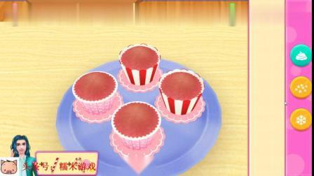 我的蛋糕帝国第31期-草莓香草纸杯蛋糕