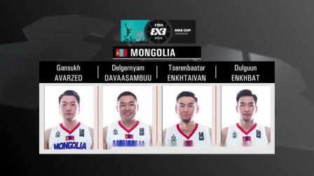 亚洲杯亚军蒙古男篮精彩集锦
