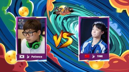 星际 II 6月4日2019天下第一人战(1)Time(T) vs Patience(P)-1 2019