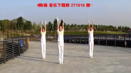 完美第八套快乐舞步健身操展示