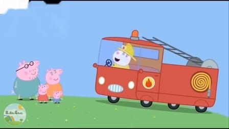 学习人物颜色车辆和昆虫和其他儿童视频