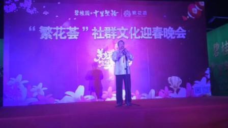 沂蒙山歌—葫芦丝独奏