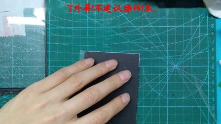 [屠公子]小米 黑鲨Helo拆机换屏视频